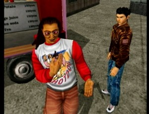 Shenmue-58