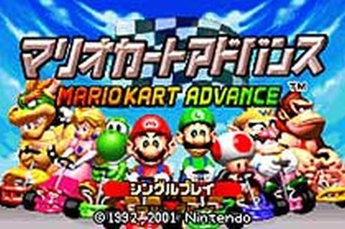 Mario Kart Super Circuit Gba Review