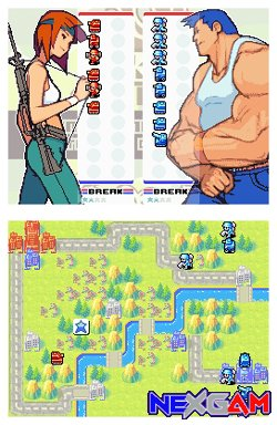Advance-Wars-Dual-Strike-8.jpg