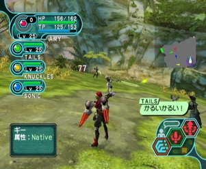 Phantasy-Star-Online-Episode-I-II-Xbox-10.jpg