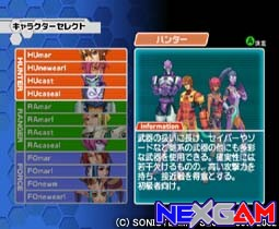Phantasy-Star-Online-Episode-I-II-Xbox-2.jpg